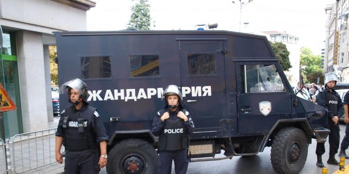 Afghan Asylum Seeker Shot Dead by Bulgaria Border Police