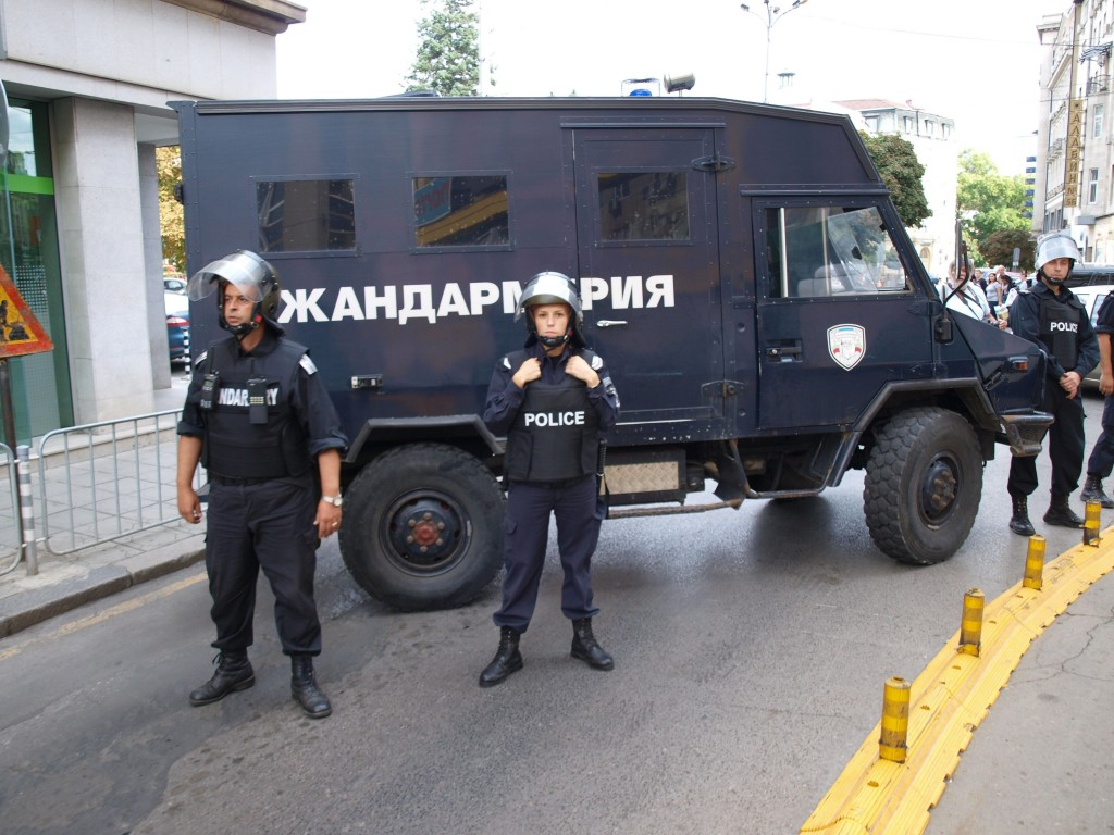 Bulgarian police. File Photo